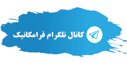 faramechanic-telegram
