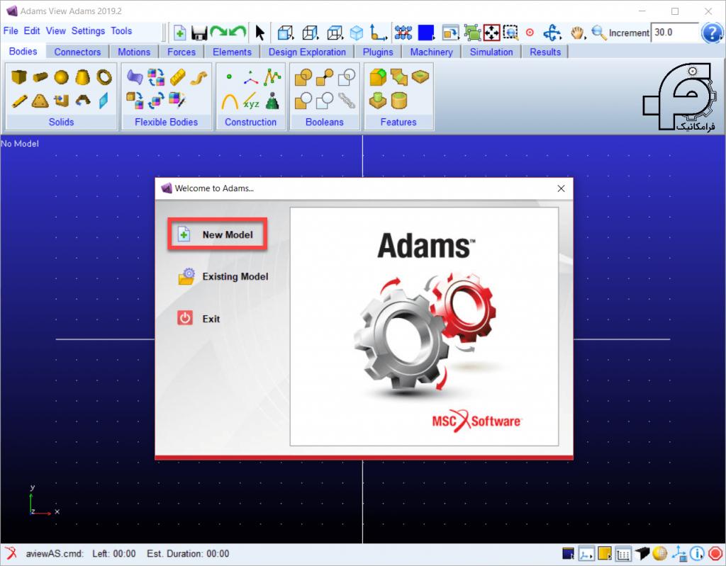 تحلیل دینامیکی جعبه روی سطح شیبدار در نرم افزار آدامز 1