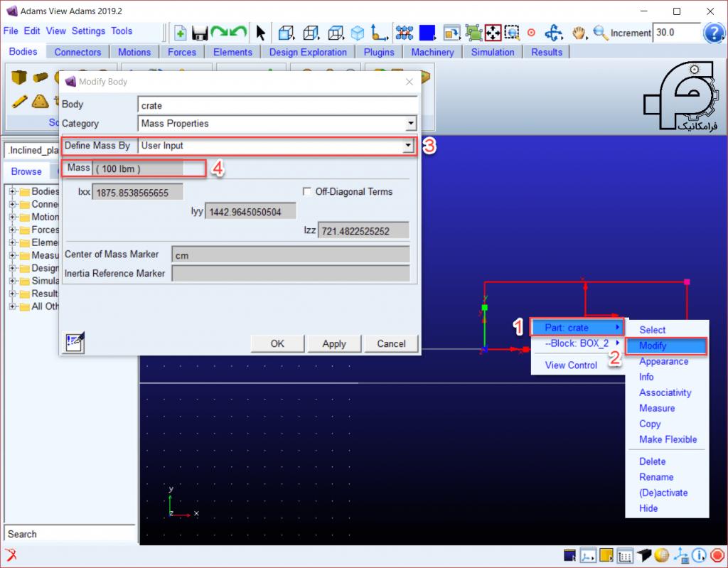 تحلیل دینامیکی جعبه روی سطح شیبدار در نرم افزار آدامز 10